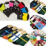 melhores lojas online para comprar meias atacado baratos, meias e produtos mais meias
